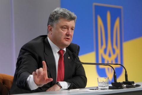 Порошенко ввел санкции в отн…