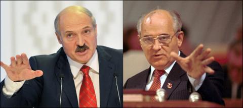 США работают с Лукашенко, как с Горбачёвым