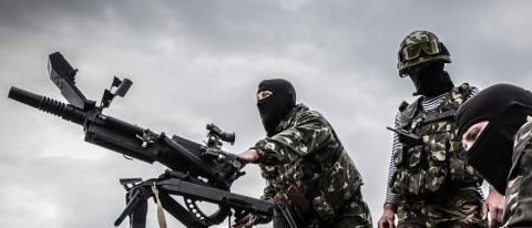 ВСУ атаковали позиции ДНР и …