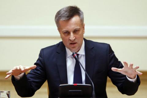 Наливайченко подтвердил, что…