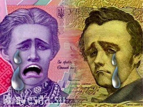 Спасение экономики Украины: …