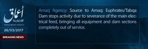 ВВС США наносят мощные удары…