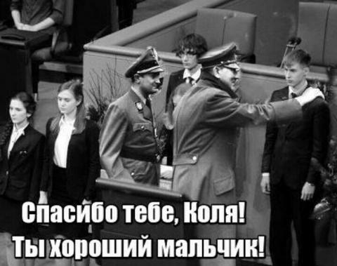 СИНДРОМ ГОРБАЧЁВА - 1. Оказы…