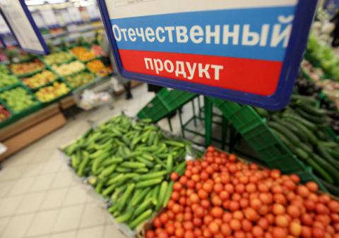 Россия потратила 250 миллиар…