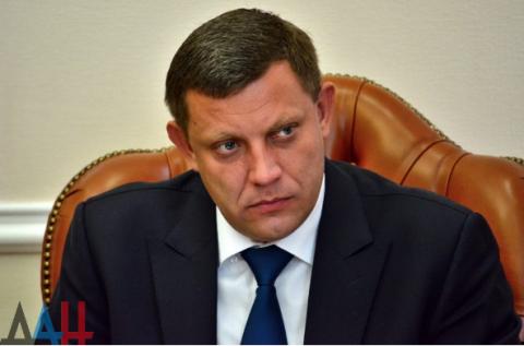 Александр Захарченко примет участие в выборах Главы ДНР в 2018 году