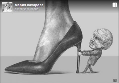 Мария Захарова назвала победителя конкурса на лучшую карикатуру «Борис Джонсон пришёл в ярость»