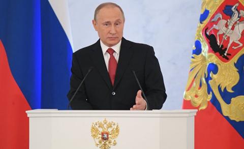 Stern, Германия. Путин Великий