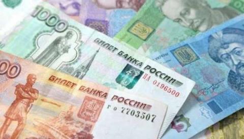 Россия запретила денежные переводы на Украину