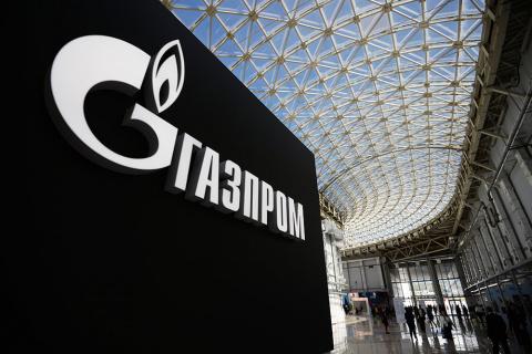 В «Газпроме» ответили на реш…