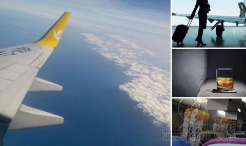 15 секретов авиакомпаний, о …