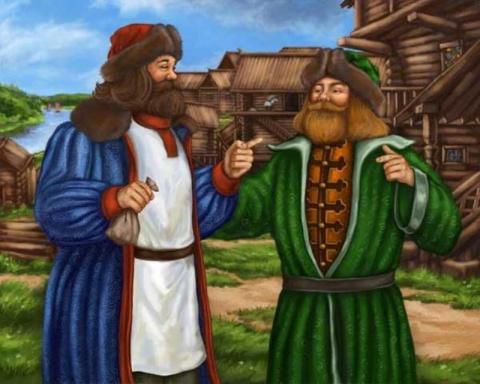 Борода на Руси. Зачем мужчине борода?