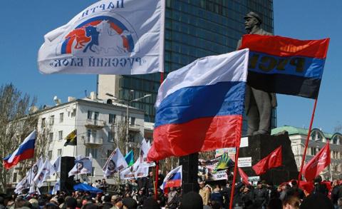 Донбасс сближается с Россией…
