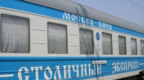 Киев готов прекратить железн…