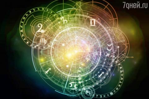 Астрологический прогноз на сентябрь