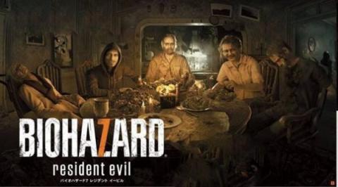 В Resident Evil 7 много знакомых поклонникам серии элементов