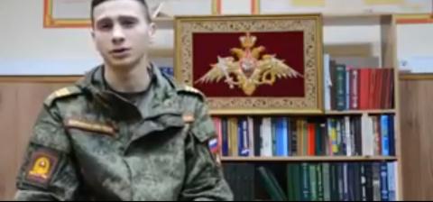 Кремлёвские курсанты ответили ульяновским лётчикам патриотическим рэпом на вульгарный Satisfaction