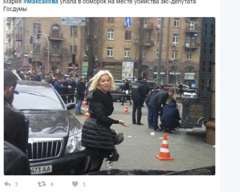 Анатолий Шарий: Вороненков. …