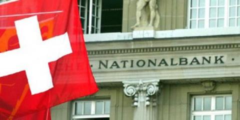 ЦБ Швейцарии:криптовалюты— инвестиционный инструмент
