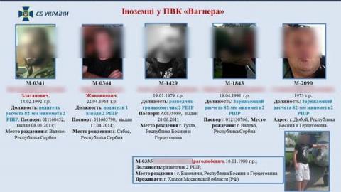 Как по каналам слива данные о россиянах попадают к террористам в Сирии?