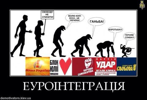 Донецк – процесс желто-голуб…
