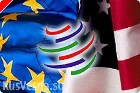 Терпение кончилось: ЕС подает в ВТО иск против США