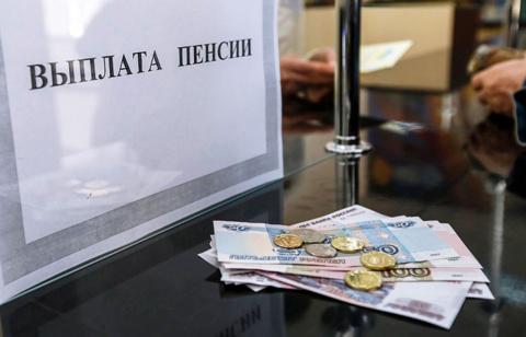 А на Украине поднимают пенсии?