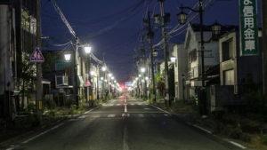 Фукусима спустя 4 года со дн…