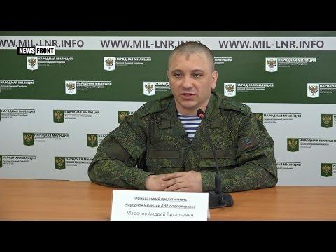 ЛНР: ВСУ 4 раза нарушили перемирие, выпустив 70 снарядов и мин