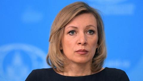 Захарова рассказала, чего ожидает Москва от президентства Трампа