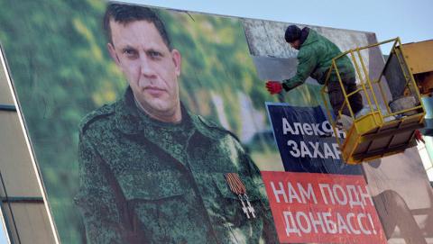 Блокада Украины «по-сепаратистски». Александр Чаленко