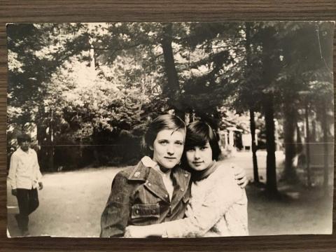 ~1979 ...Ира... Сонина Галя