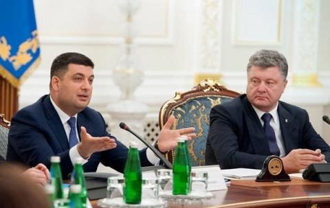 Украинцы вручили Порошенко и…