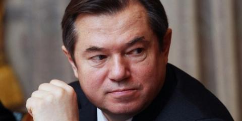 Советник Президента С.Ю. Гла…