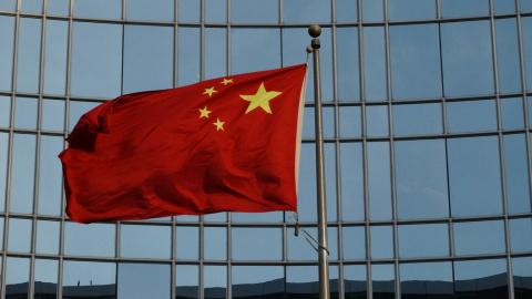МИД Китая высказал свое мнен…