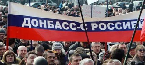 Леонид Ивашов: Надо было вкл…