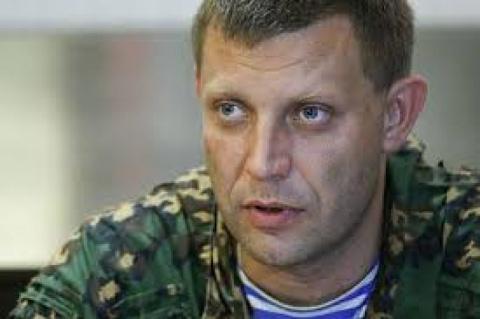 Захарченко: Киев доказал, чт…