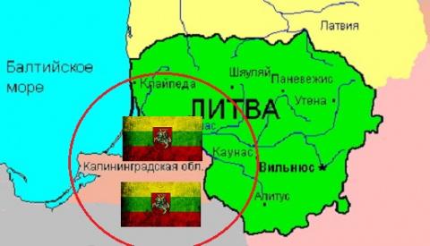 В Литве снова обсуждают вопрос отторжения от России Калининграда