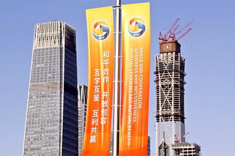 Что за пояс, что за путь: беспроигрышная лотерея в Пекине. Дмитрий Косырев