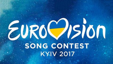 "Команда украинского ""Евровид…"