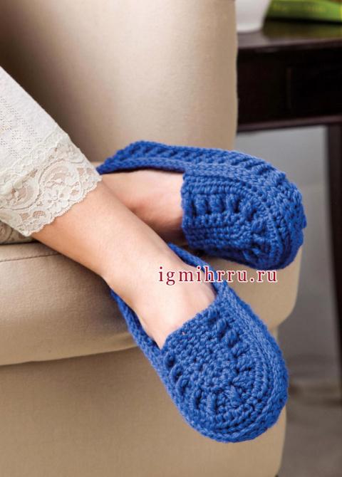 Комфортные синие тапочки - слипперы, от дизайнера Dora Ohrenstein