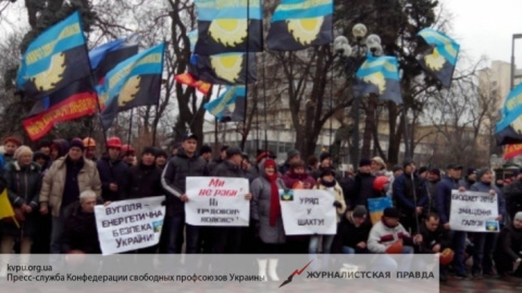 В Киеве митингующие требуют отставки правительства Украины