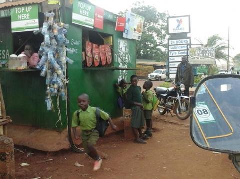 В Уганде колдуны начали риту…