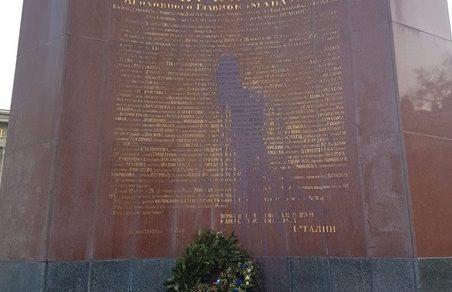 В Австрии осквернили памятник советским воинам-освободителям