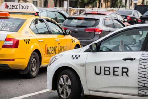Акции Яндекса растут на фоне одобрения сделки с Uber