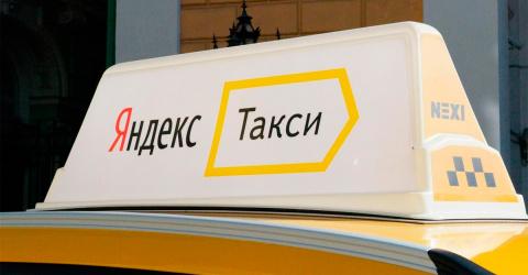 Сбой «Яндекс.Такси» - Освенц…