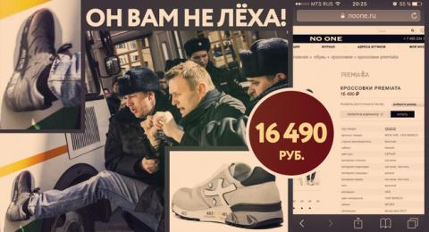 По поводу митинга Навального…