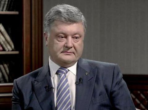 Порошенко приказал признать Украину оккупированной Евросоюзом