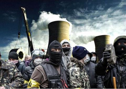 Экс-пресс-секретарь СБУ анонсировал захват АЭС боевиками АТО