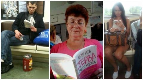 В России живут самые читающи…