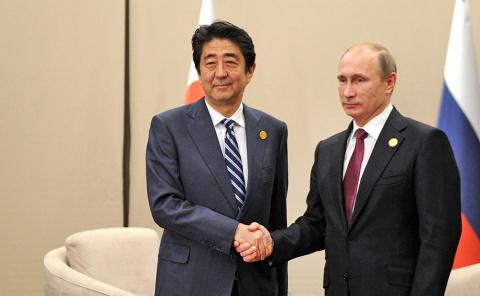 Перешли на «ты»: лидер Япони…